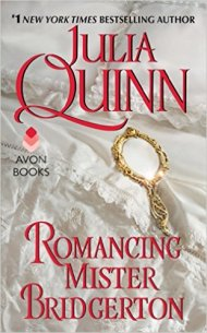 romancing-cover